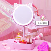 Girl and unicorn makeup mirror ins girl heart bursting small things gadgets dormitory artifact net red