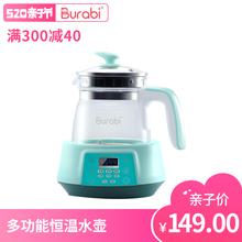 贝拉比宝宝恒温调奶器玻璃电水壶婴儿智能冲奶机泡奶粉自动温奶器