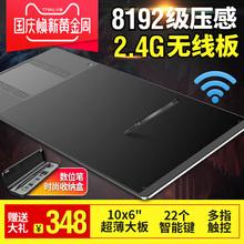 绘王GC710无线数位板手绘板电子绘图板写字输入手写板电脑绘画板