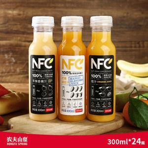 农夫山泉100%NFC果汁橙汁苹果香蕉汁纯果蔬汁轻断食饮料300ml23瓶