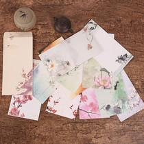 仿古竖格信札水墨风格水彩桃花荷花中国风中式5号传统古典信封