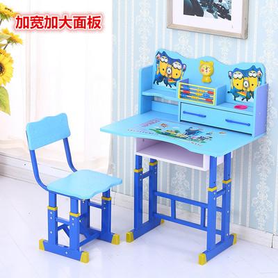 学生课桌椅可升降学习桌