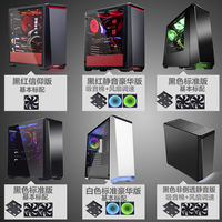 PHANTEKS chasing 416PTG tempered glass ATX water cooled main box diy desktop computer chassis