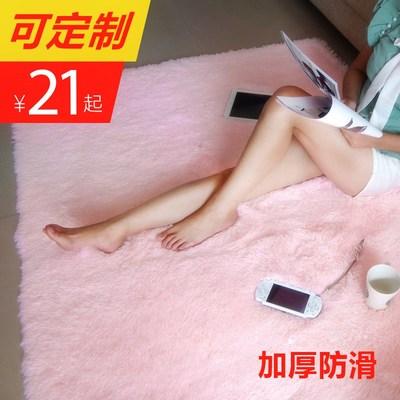 客厅地垫简约家用满铺茶几飘窗粉色床边可爱长毛地毯卧室简约婚房有假货吗