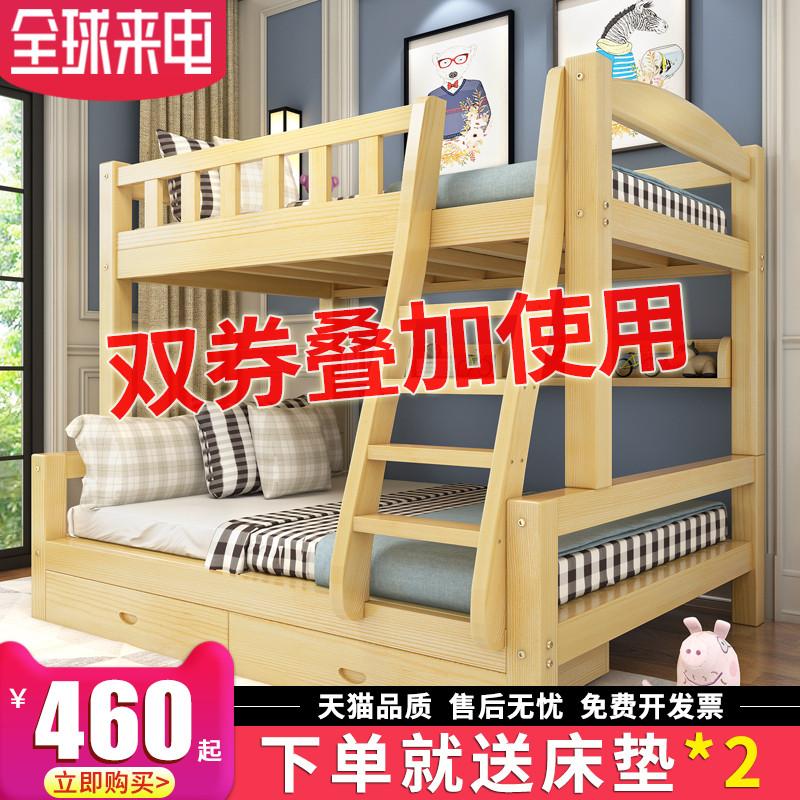 Двухъярусные кровати Артикул 558379986895