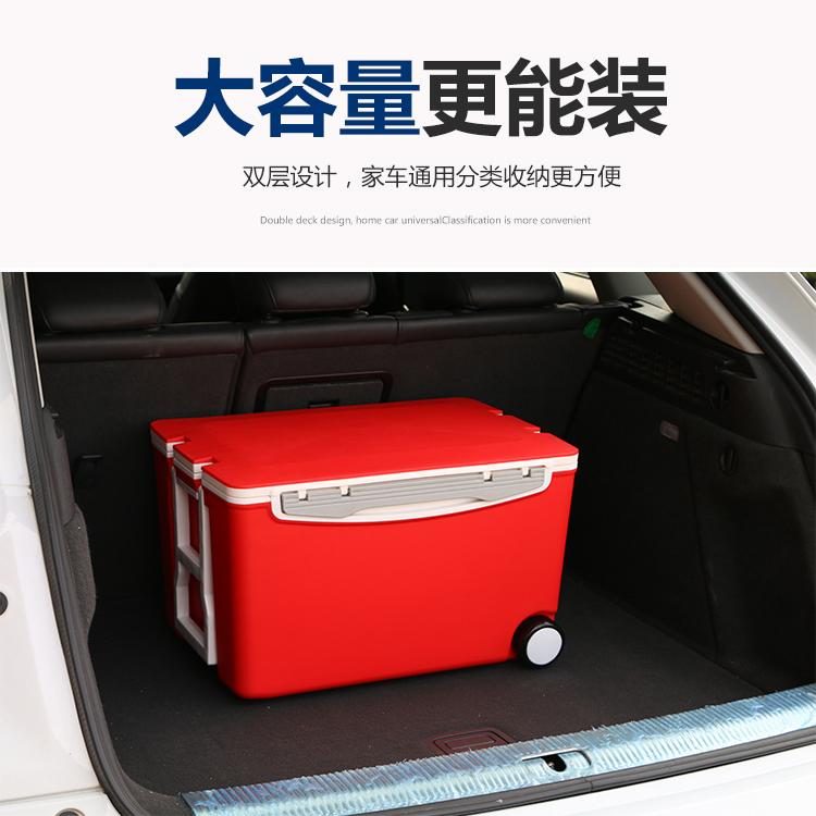保温箱汽车多功能超大外卖车载家用烧烤保鲜钓鱼冷藏箱储藏箱包邮