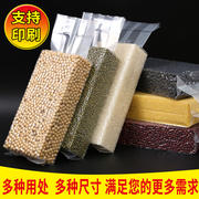 Lengthen 2 kg rice brick bag 10+5*35 miscellaneous grains in the three-dimensional food vacuum bag rice brick square organ bag
