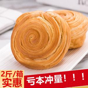 霞美手撕面包2斤早餐食品代餐零食蛋糕点心全麦口袋面包整箱批发