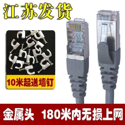 网络分流器接线接头宽带对接光纤路由器网线转接口转换器wifi品牌资讯