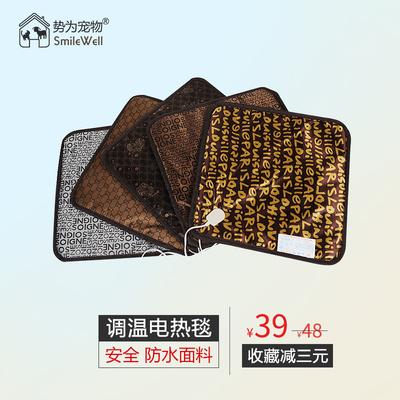 宠物电热毯小狗狗专用小号狗窝电热毯猫取暖防水防抓加热垫可调温