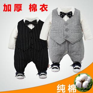 新生儿衣服冬季男婴儿绅士连体衣秋冬加厚满月百天宝宝周岁礼服装