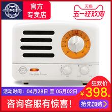 貓王收音機 MW-2A純真白小王子OTR復古手機藍牙音響無線 迷你音箱