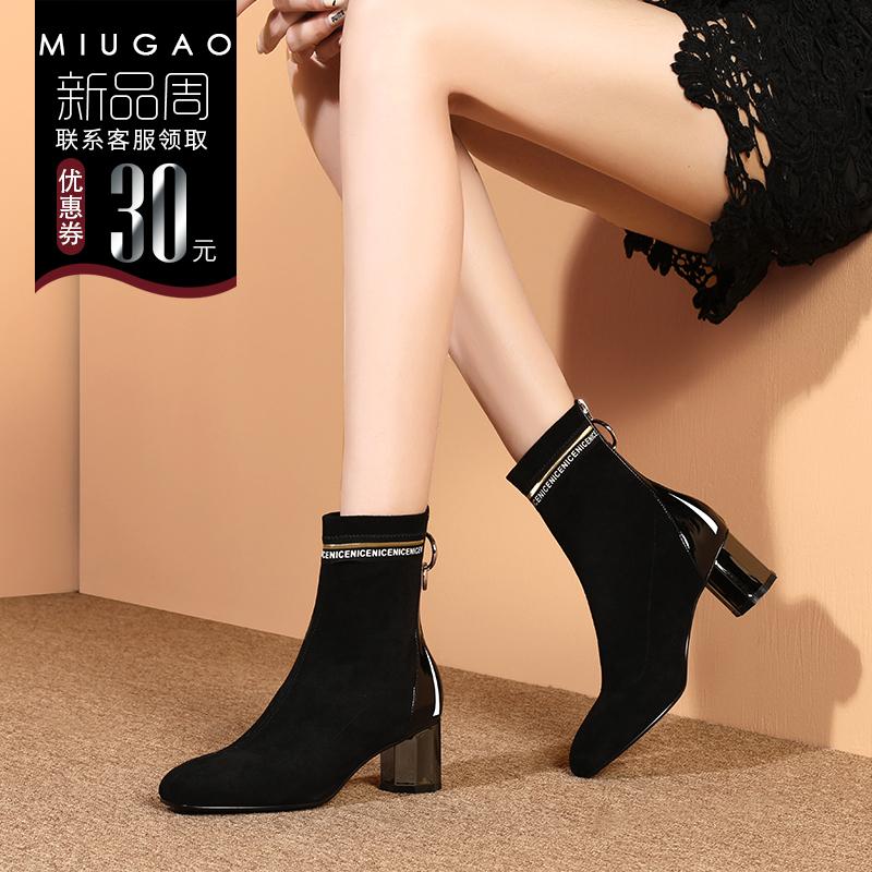 韩版女士中筒靴