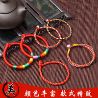 2019 new Dragon Boat Festival hand-woven hand rope men and women five color bracelet red rope children girl accessories female
