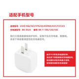 VIVOY67/66/79/83 Data Line Protection Cover Mobile Charger Protection Line VIVOX5 Headset Protection Line