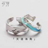 花芽天涯海角戒指情侣一对纯银简约日韩潮人学生男女对戒原创设计