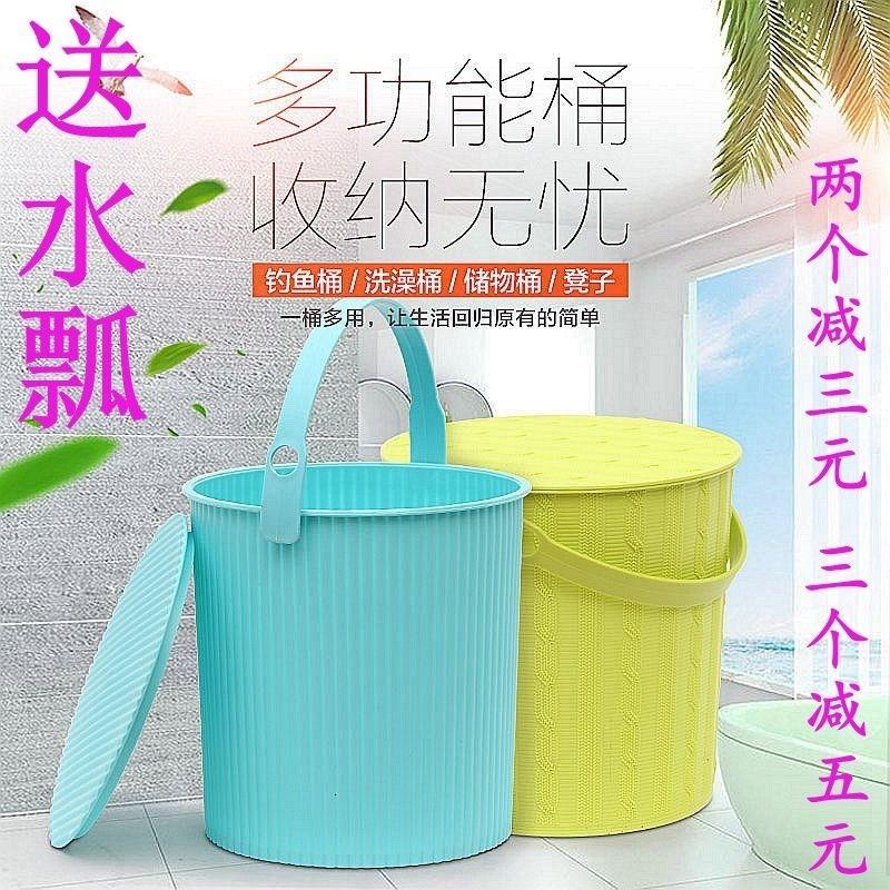 手提水桶加厚洗浴收纳储物桶有盖可坐凳子洗澡时尚塑料桶