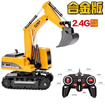 合金遥控挖掘机儿童玩具车勾机无线电动仿真挖土机男孩工程车玩具