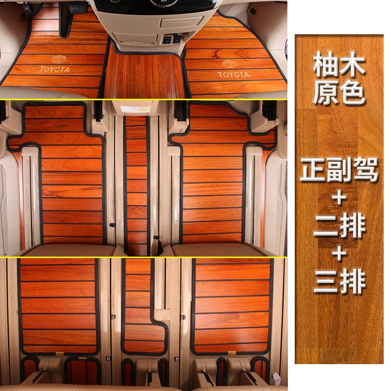 奔驰威霆唯雅诺V260LR350R400柚木木质汽车脚垫专用实木改装地板
