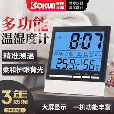 Thermometer home indoor temperature hygrometer baby room with alarm clock greenhouse office electronic thermometer HTC-1
