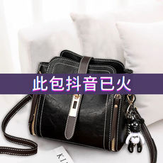Autumn and winter models on the new small bag female 2018 new wave Korean fashion wild single shoulder Messenger bag bucket bag 2019