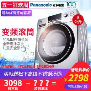 Panasonic/松下 XQG80-E8S2T 变频超薄滚筒全自动松下洗衣机8KG