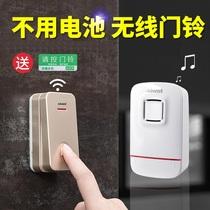 海得曼防水自发电门铃无线家用不用电池智能远距离电子遥控一拖二