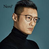 余文乐同款眼镜框男平光复古纯钛眼睛框镜架女大脸全框配近视眼镜