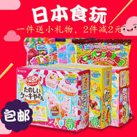 Japanese food and play can be eaten Kanebo DIY children's handmade mini kitchen ice cream pudding creative gift box