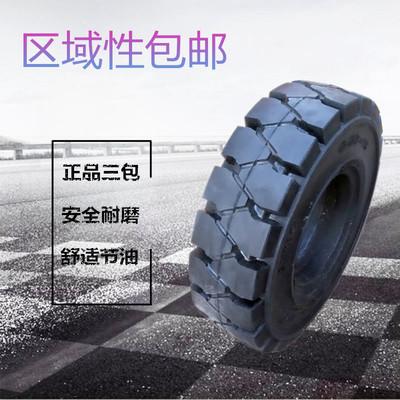 Z650-10充气实心叉车轮胎Z28*9-15充气实心轮胎