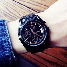 2018新款正品潮流男士手表防水时尚钢带腕表夜光学生多功能石英表