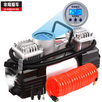 Very car 12V car car air pump double cylinder portable electric car tire pump pump