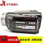 Panasonic/松下HDC-HS100攝像機 硬盤攝像機婚慶高清DV 家用HS100