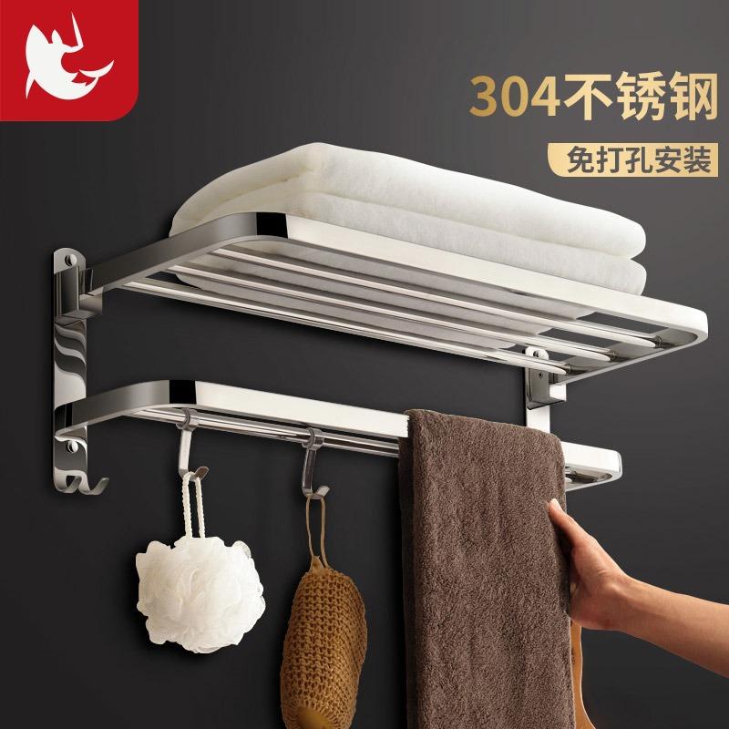 浴室晾毛巾架放衣杆折叠浴巾架不锈钢304卫生间置物架壁挂免打孔