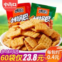 河马莉狗骨头饼干儿童创意造型休闲儿童宝宝辅零食品糕点170g