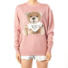秋冬纸壳皮板小熊刺绣图案中长款藕粉色连衣裙羊绒针织衫毛衣裙女