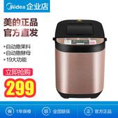 Midea/美的 MM-ESC1510面包机家用全自动和面多功能智能双撒果料