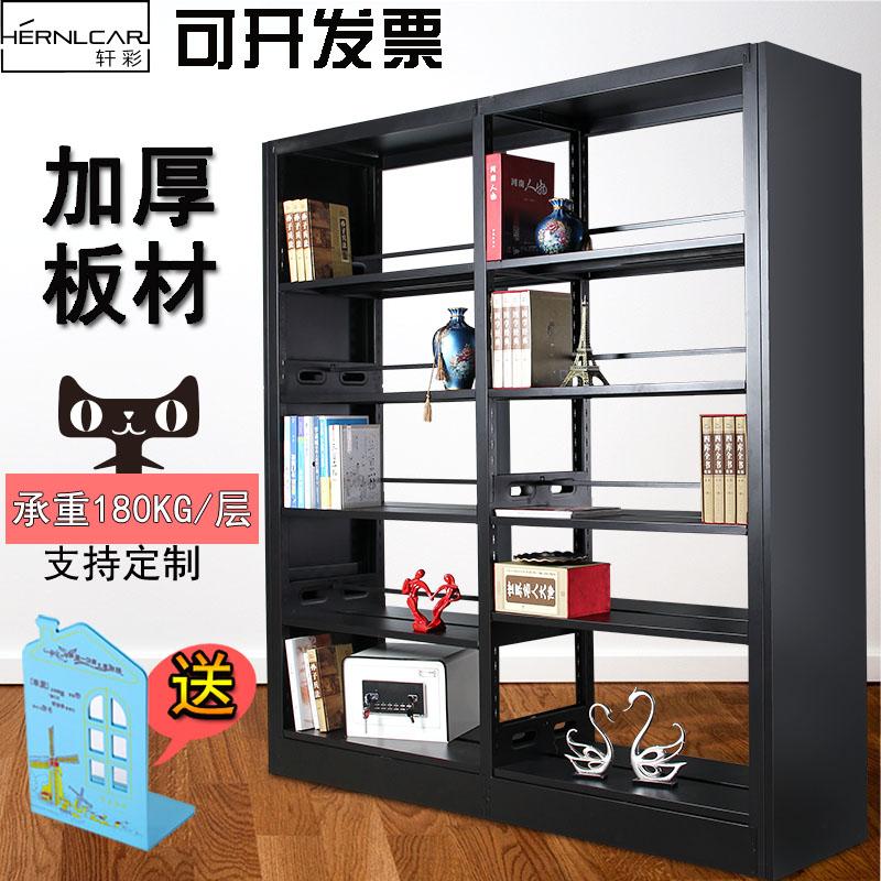 钢制书架学校图书馆书架单面双面阅览室书店铁书架组合资料档案架