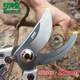 Elite front pruning branches scissors garden tools flower scissors gardening scissors pruning scissors flower branch scissors thick branch scissors