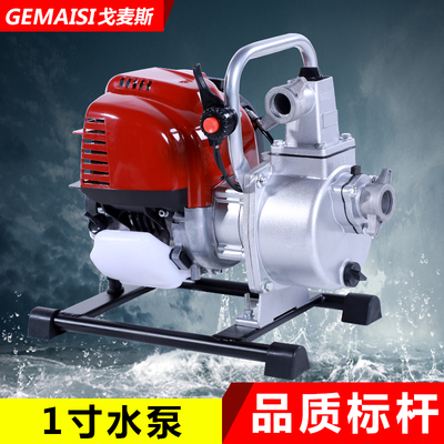 汽油机水泵便携式家用小型多功能农村业用灌溉浇菜园林自吸抽水机