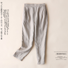 New cotton flax pants and flax pants in summer in Europe and America
