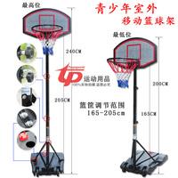 单臂篮球架