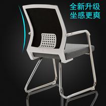 现代简约电竞游戏宿舍升降椅子会议转椅老板电脑椅家用办公