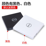 Suochuan USB mobile external optical drive CD CD burner universal desktop computer notebook external DVD drive