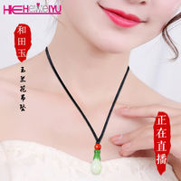 HEHEMEIYU men and women models jade pendant jade sheep fat jade pendant jade necklace Xinjiang Hetian jade live
