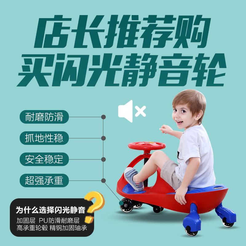 儿童扭扭车1-3岁宝宝车子溜溜车万向轮防侧翻摇摆玩具滑滑妞妞车
