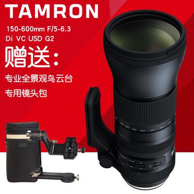 送悬臂云台 腾龙150-600mm VC防抖 A022望远长焦体育打鸟镜头