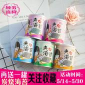 包邮 儿童健康零食即食芝麻夹心海苔脆片坚果5口味礼包 连云港特产