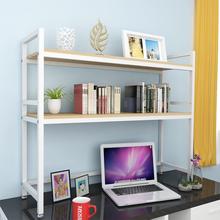 桌面置物架小书架简易宿舍电脑书桌上学生用铁艺经济型多层收纳架