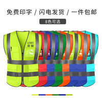 Reflective vest vest beauty group safety clothes traffic riding jacket sanitation workers fluorescent yellow car driver
